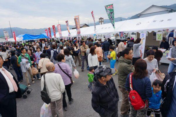 八百津町産業文化祭