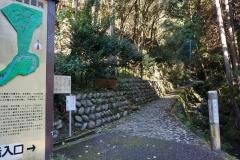 五宝滝入り口