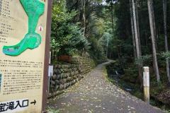 五宝の滝4
