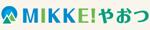 MIKKE!(みっけ!)やおつ