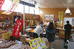 しおなみ山の直売所「地域特産品販売所」